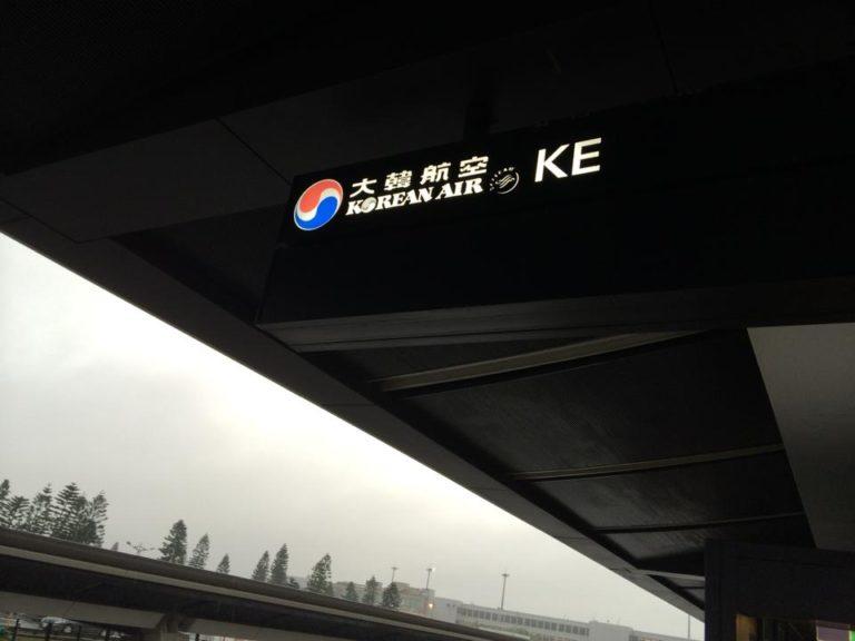 从韩国机场开始调查