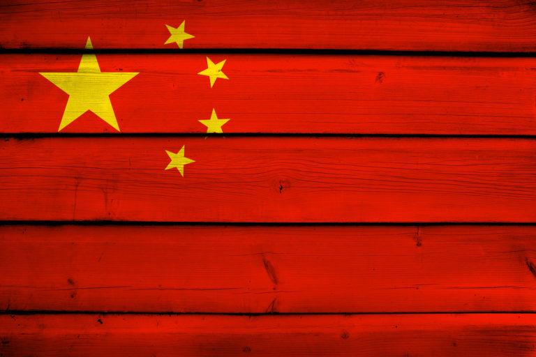 中国的企业调查