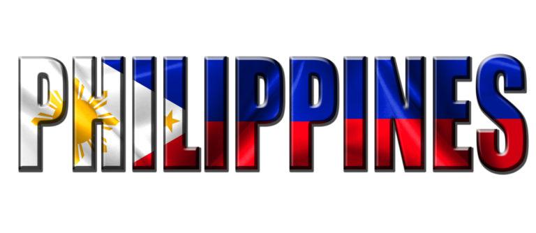菲律宾商业调查
